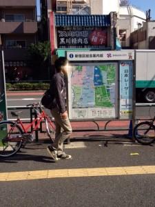 副都心線 西早稲田駅からお越しの場合 【2番出口より】