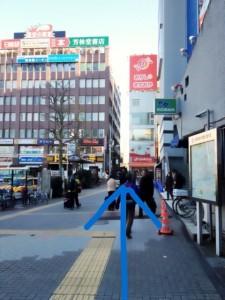 高田馬場駅3番出口