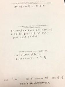 IMG_0110