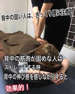 IMG_5867